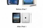サムスン「アップルはサムスンの特許技術を盗まなかったらiPhoneは1台も売れなかった」