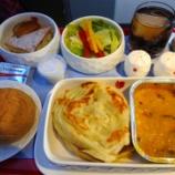 『マリンドエア ビジネスクラスの旅 美味しい機内食はLCCのイメージを覆してくれました!!』の画像