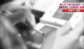 【日本の事件】  日本で 母親が ニンテンドーDSで遊んでいた5歳の子供に ゴミ袋かぶせ殺害。  海外の反応