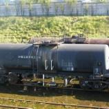 『タキ5750形タキ95788』の画像