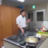 『【北九州】親子調理教室』の画像