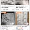【悲報】 SKE 10期オーディション 最終審査投票券が オクに大量出品 批判殺到 wwwwwwwwwwww. wwwwwwwww