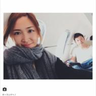 紗栄子、飛行機内でくつろぐ彼氏とのツーショット写真を公開【画像あり】 アイドルファンマスター