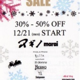 『2015 Winter Clearance』の画像