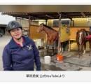 華原朋美さん(46)がありえないほど太る