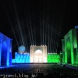 『ウズベキスタン旅行記48 見れるのは運次第?運良く見れたレギスタン広場のプロジェクションマッピング・ショーが凄い!』の画像