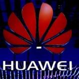 『【朗報】中国完全終了のお知らせ。米国の技術が入っていない半導体、なしwwwwww』の画像