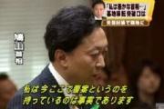 鳩山元首相「『何も考えていないんじゃないか』と言われるから『腹案がある』と言った」