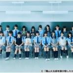欅坂46まとめタイムズ