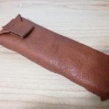 『【レザークラフト】縦型の小柄なペンケース』の画像