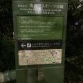 2021年4月4日 南長崎スポーツセンター