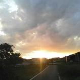 『10月10日の夕焼け』の画像