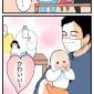 👶赤ちゃんのかわいさ振り撒いてくれるお父さん🌷