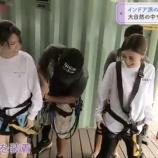 『【乃木坂46】『めくれちゃう〜♡』白石麻衣と松村沙友理のハーネス装着に湧くハワイのスタッフwwwwww』の画像
