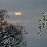 『天と地の怒り』の画像