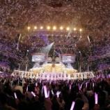 『【乃木坂46】乃木坂と欅坂の『OVERTURE』を比べてみた結果・・・【欅坂46】』の画像