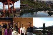 【また始まった】「日本へ庭園文化を伝えたのは韓国なのに…」 ~ノルウェーにウリナラの建築文化を紹介、「韓国庭園」オープンへ
