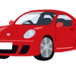 「高級車がカッコ悪い」と言う風潮…いつ日本に生まれた?