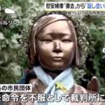 【ドイツ】ベルリンの慰安婦像、撤去命令に韓国団体の提訴で一転「当面認める」へ