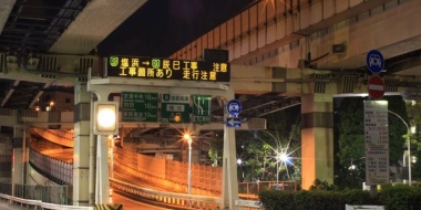 夜の高速道路の画像ください!