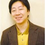 『【農商工連携S】11月21日ゲスト/東海地域のCSRと言えば!村田氏!!』の画像
