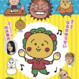 『【乃木坂46】向井葉月、まさかの主演で舞台『コジコジ』出演決定wwwwww』の画像