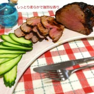 香辛料の香りが強烈!中華風 豚肉のロースト