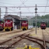 『▲宮浦に集う~炭鉱電車5並び』の画像