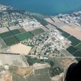 『「キブツ(Kibbutz)」から学ぶ 』の画像