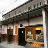 『奈良の酒商「のより」と古墳ケーキ屋』の画像