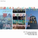 2020年2月23日 文京区役所ピアノ演奏