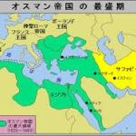 ロシアとトルコ、対立の背景は? ロシア帝国とオスマン帝国時代に何度も戦争