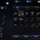 『【LORB】装備ガイド:装備強化』の画像