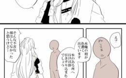 【漫画】小狐丸は審神者の死相を見る