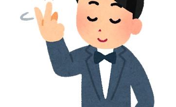 【限界突破】指パッチン世界一の男性の「トルコ行進曲」の演奏が凄い!指は大丈夫なのだろうかw