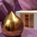 【5/31 13:27現在 売切❗️】シリウス龍神パワー!!櫻井喜美夫先生 製作の大好評『黄金宝珠』25個限定、追加製作くださいました!!