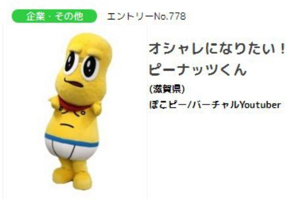 PSYCHO-PASS 3  Mascot Plush Set of 6 Full set Fukuya Official Gift