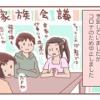 在外日本人が行きたい日本の定番スポットといえばアレな話