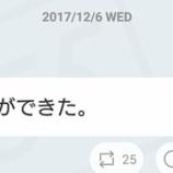 『【乃木坂46】秋元康『いい曲ができた。』』の画像