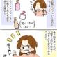 ごわついてる髪をサラサラにする方法。