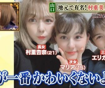 【画像】 ロシア人嫁と結婚した日本人男性さん、人生の勝者すぎると話題wwwwwwwwwww