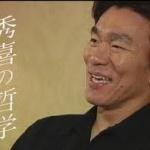 追い込まれた松井秀喜・・・松井「今季は浪人覚悟でオファー待つ」 父・昌雄さん「引退はないでしょうね」