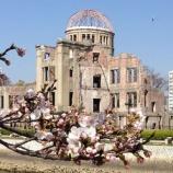 『[864] 74回目の原爆の日を迎えました』の画像