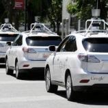 『【5年後には別世界が広がるかもね】日本も負けてないよ。自動運転タクシー2020年までの実用化を政府が認める』の画像