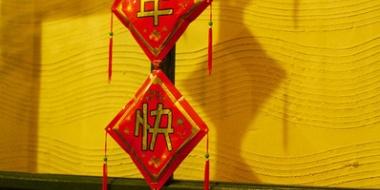 春節の時期に台湾の田舎町にいるから写真をうpする