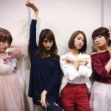 『【乃木坂46】女子校カルテットと合コンしたときにありそうなこと・・・』の画像