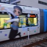 『富山ライトレール鉄道むすめ巡りラッピング電車に出逢う旅』の画像
