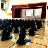 『3月15日 1年生セーフティ教室』の画像