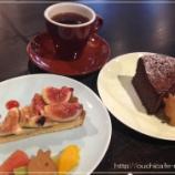 『美味しいスイーツ&コーヒー』の画像
