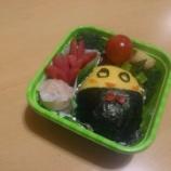 『1月22日 高校生活最後のお弁当』の画像